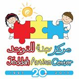 The Jeddah Autism Center receives education materials from Hassan Abbas Sharbatly Foundation