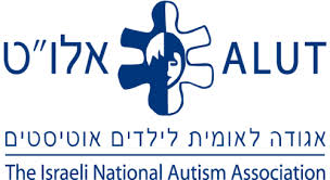 ALUT, The Israeli Society for Autistic Children awarded NGO status to the UN