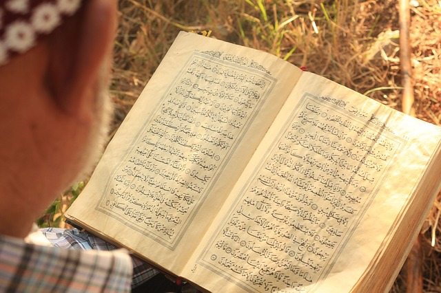 Boy with autism memorizes entire Quran