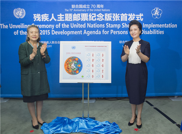 China's first lady unveils stamp honoring disabled